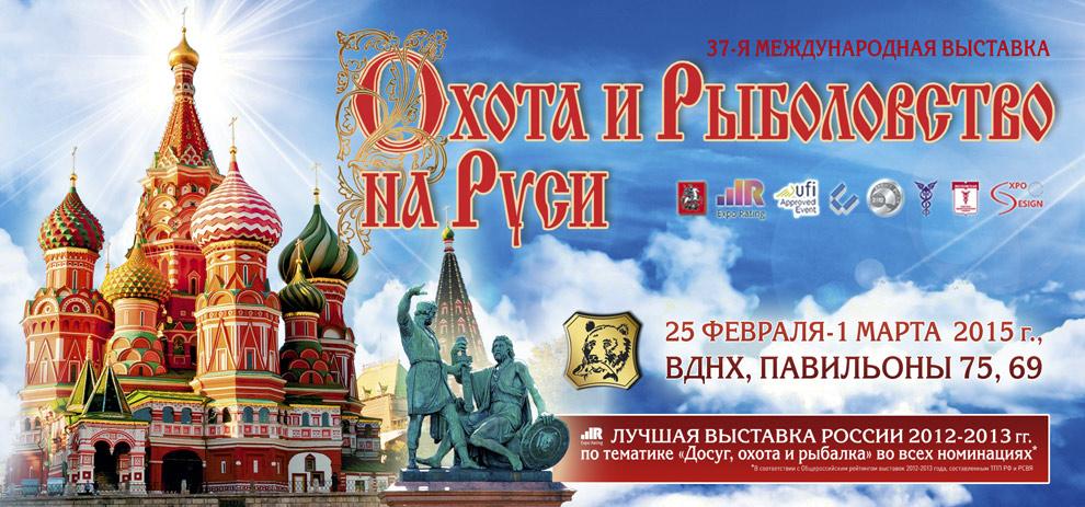 37VASSILY_shapka_rus1