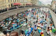 Ежегодный фестиваль Фонтанка SUP!